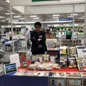 大阪の得意先の展示会に参加