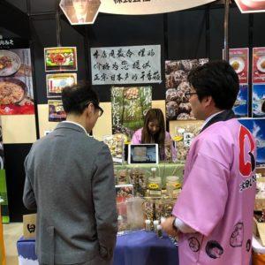 FOODEX JAPAN2019が始まりました!!