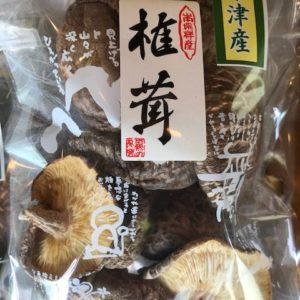【今週13日まで】しいたけ感謝市 ~夏のご挨拶・大分の土産に~ 椎茸全品1割引!