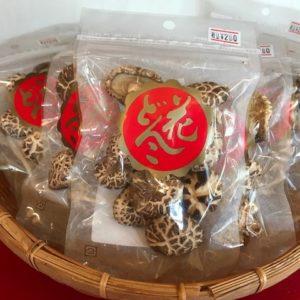 【数量限定】天白どんこ椎茸25g 小粒ですが最高級の味わい!!