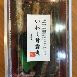 【新商品】いわし甘露煮 期間限定販売!!