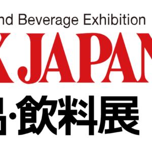 FOODEX JAPAN 2021への参加が決定致しました!